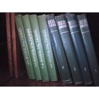 Жизнь растений и Жизнь животных (по 4 тома из 6)