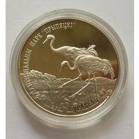 Беларусь 1 рубль 2004г. Серый Журавль.