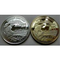 200 рублей СССР 1981 ЛМД ПРУФ ЗОЛОТО СЕРЕБРО 2 шт.