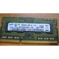 Оперативная память 1gb ddr3-10600 Samsung