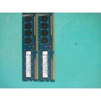 Память DDR3-2GB