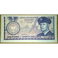 Шетландские о-ва 1 фунт/20 шиллингов 2015г -образец-