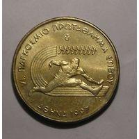 Греция 100 драхм 1997 (23)