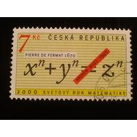 Чехия 2000 математика