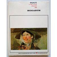 Tout l'oeuvre peint de HOGARTH / Все картины Хогарта (Paris, Flammarion, 1978)