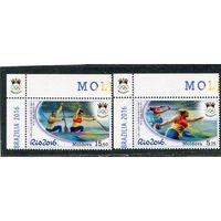 Молдавия 2016. Летние олимпийские игры в Рио