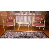Французские кресла и столик