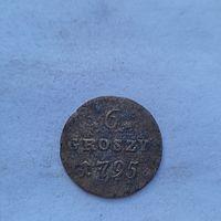 6 грошей 1795 года, Очень редкая монета, Станислав Август Понятовский (1764 - 1795), СМОТРИТЕ ДР. МОИ ЛОТЫ.