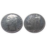 100 лир 1977 в блеске