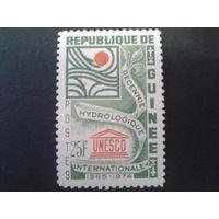 Гвинея 1974 ЮНЕСКО, гидрология
