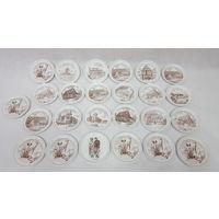 Тарелочки фарфоровые коллекционные,Германия.
