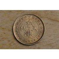 Гонконг 5 центов 1965