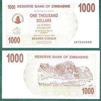 Зимбабве 1000 долларов  2006 год  Пресс