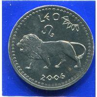 Сомалиленд 10 шиллингов 2006 UNC , Лев