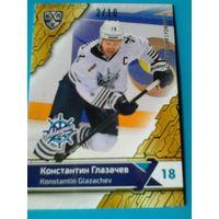 Константин Глазычев  2/10 зелёная вариация 11 сезона КХЛ.