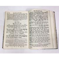 Иудаика. Общий цикл. Дом Израилев. Песах. Ашкеназская тема. Первые дни. Старинная книга