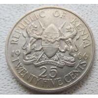 Распродажа! Кения 25 центов 1966 РЕДКАЯ. Все монеты с 1 рубля!!
