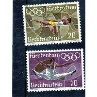 Лихтенштейн.Ми-556,557.Спорт.Легкая атлетика,гимнастика.Олимпийские игры.Мюнхен.1972.