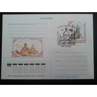 Беларусь 2006 ПК с ОМ + СГ женский монастырь