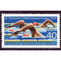 Западный Берлин. Чемпионат мира по водным видам спорта
