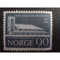 Норвегия 1967 кирха