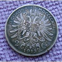 Австро-Венгрия. 2 кроны 1913 г. - 2