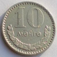 Монголия, 10 мунгу 1977 года, KM#30