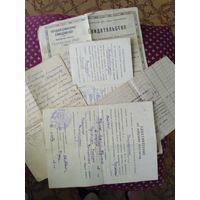 Старые доки, документы