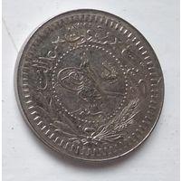 """Османская империя 40 пар, 1327 (1909) """"Reshat"""" справа """"Г"""" (3) 5-2-21"""