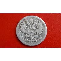 15 Копеек 1902 - Российская Империя - *серебро
