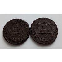 Денга 1750 +Денга 1748 гг.!!! Редкость в таком состоянии!!! Перья!!! AU-UNC!!! Коллекционные монеты!!! Оригинал!!!
