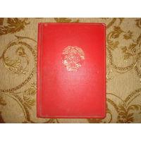 Папка для документов с гербом СССР (СССР, ГСВГ, 70-80 годы)