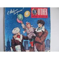"""Журнал """"Огонек"""", 1982 г. (полный комплект)"""
