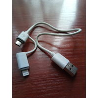 Кабель USB - microUSB - Lightning Apple