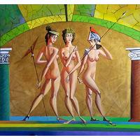 Римские девы