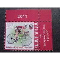Латвия 2011 велоспорт