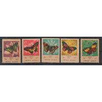 Иран Бабочки 1974 год чистая полная серия из 5-ти марок