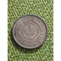 Йемен 1 букша 1963 г