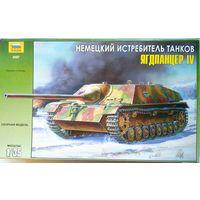 """Сборная модель """"Немецкий истребитель танков ЯГДПАНЦЕР-IV""""."""