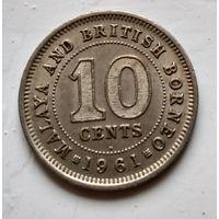 """Малайя и Британское Борнео 10 центов, 1961 """"H"""" - Хитон, Бирмингем 3-5-21"""