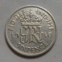 6 пенсов, Великобритания 1940 г., серебро