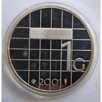 Нидерланды, гульден, 2001, серебро, пруф