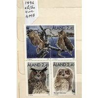 Марки Аландские о-ва: 4м совы 1996г