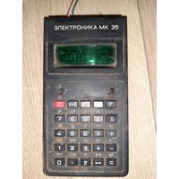 Калькулятор МК-35
