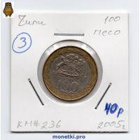 100 песо Чили 2005 года (#3)