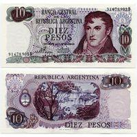 Аргентина. 10 песо (образца 1973 года, P295, подпись 3, UNC)