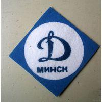 Шеврон Динамо Минск