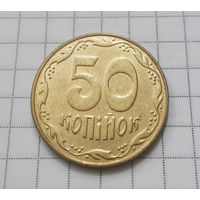 50 копеек 2009 Украина #01