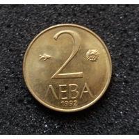 Болгария, 2 лева 1992