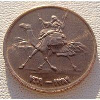 Судан. 1 миллим 1969 год КМ#29.1  Нечастая!!!